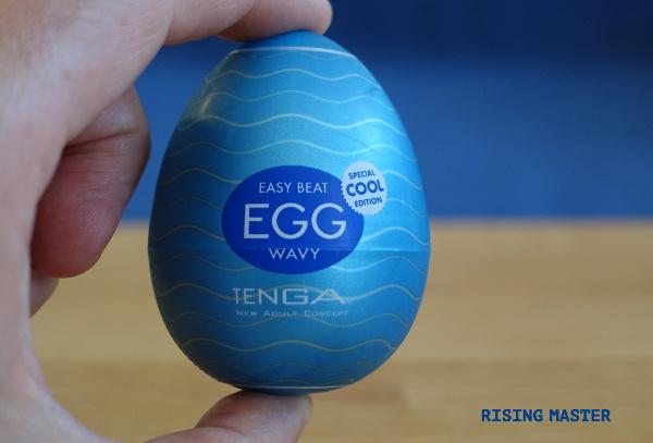 photo of the tenga egg in hand