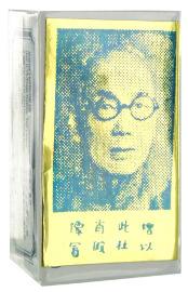 china brush desensitizing liquid